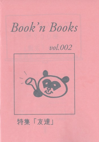 Book'n Books vol.002