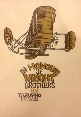 In Honour of Wright Brothers