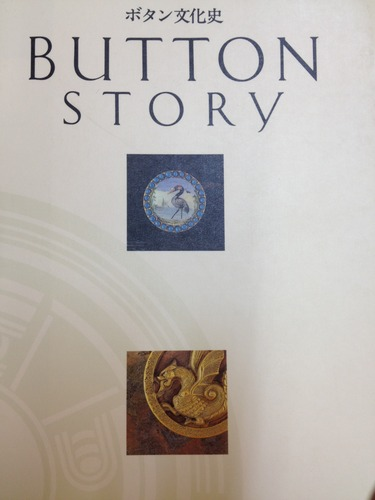 BUTTON STORY