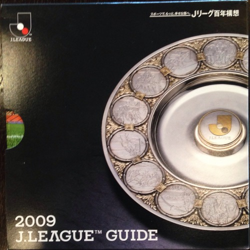 2009 J.LEAGUE GUIDE