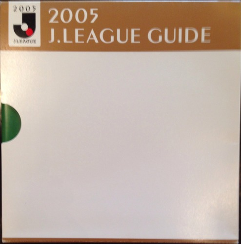 2005 J.LEAGUE GUIDE