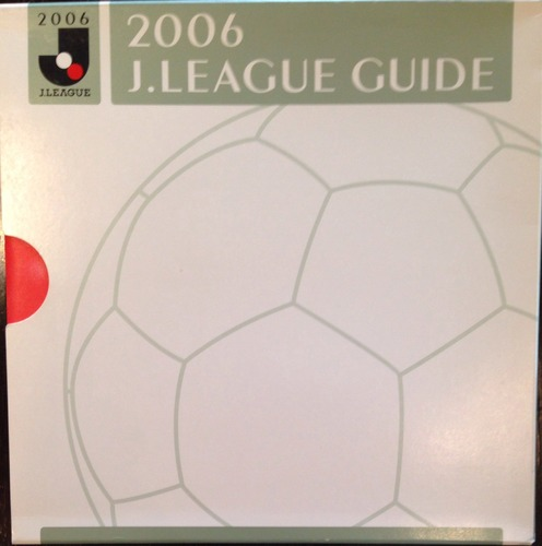 2006 J.LEAGUE GUIDE
