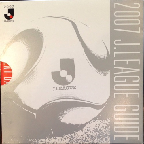2007 J.LEAGUE GUIDE