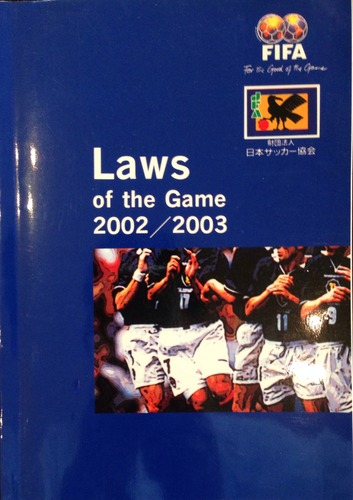 Laws of the Game 2002/2003