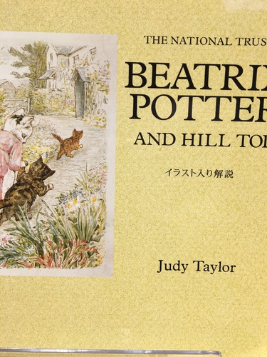 BEATRIX POTTER AND HILL TOP