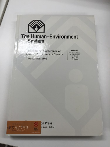 The Human-Environment System