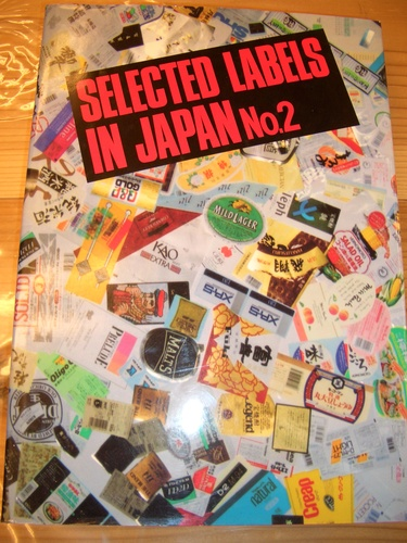 SELECTED LABELS IN JAPAN NO.2
