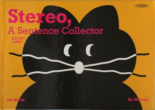 Stereo, A Sentence Collector
