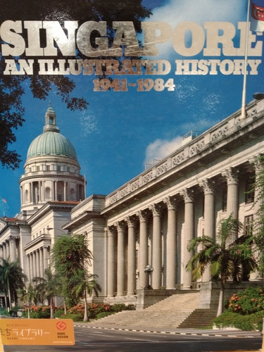 SINGAPORE AN ILLUSTRATED HISTORY 1941~1984