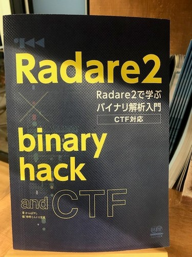 Radare2 binary hack