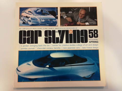 car styling 1987.spring , 1998.7 , 1999.5-2010.5(vol.130-196)