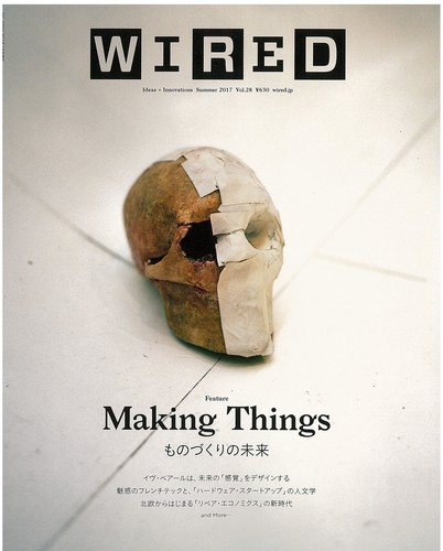 WIRED 17.02 VOL.28