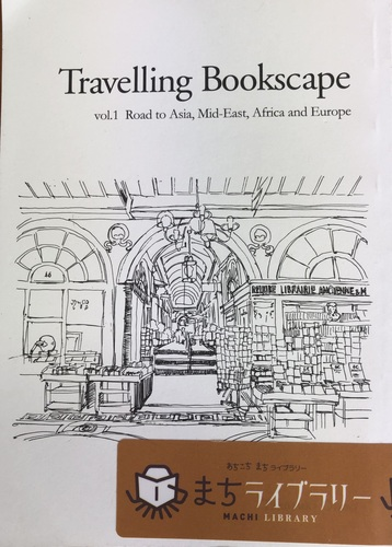 Travelling Bookscape