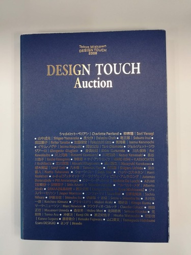 DESIGN TOUCH Auction
