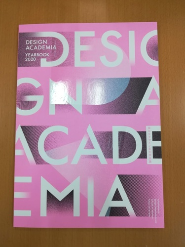 DESIGN ACADEMIA YEARBOOK 2020